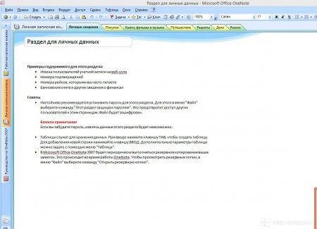 Microsoft Onenote 2003