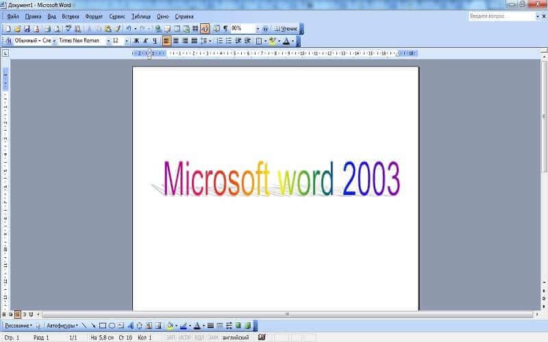 Скачать на компьютер программу word 2018