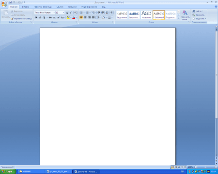 Интерфейс Microsoft Word 2007 - рис.1