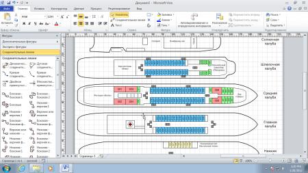 Интерфейс Microsoft Visio 2010 – рис.2