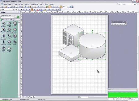 Интерфейс Microsoft Visio 2003 – рис.2
