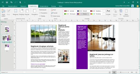 Интерфейс Microsoft Publisher 2016 – рис.2